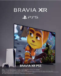 Televisión Bravia XR