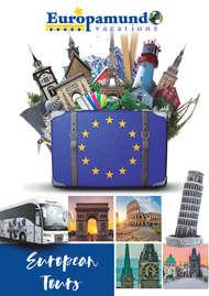 European Tours 2019