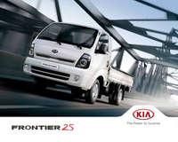 Frontier 25