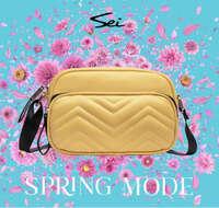 Spring Mode Sei