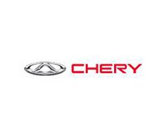 Chery Motors